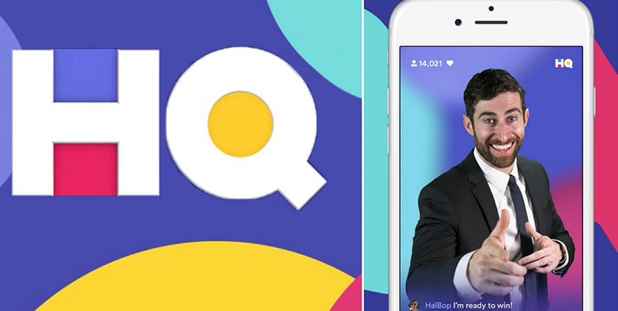 HQ?  Play Trivia for the Capital Campaign!!